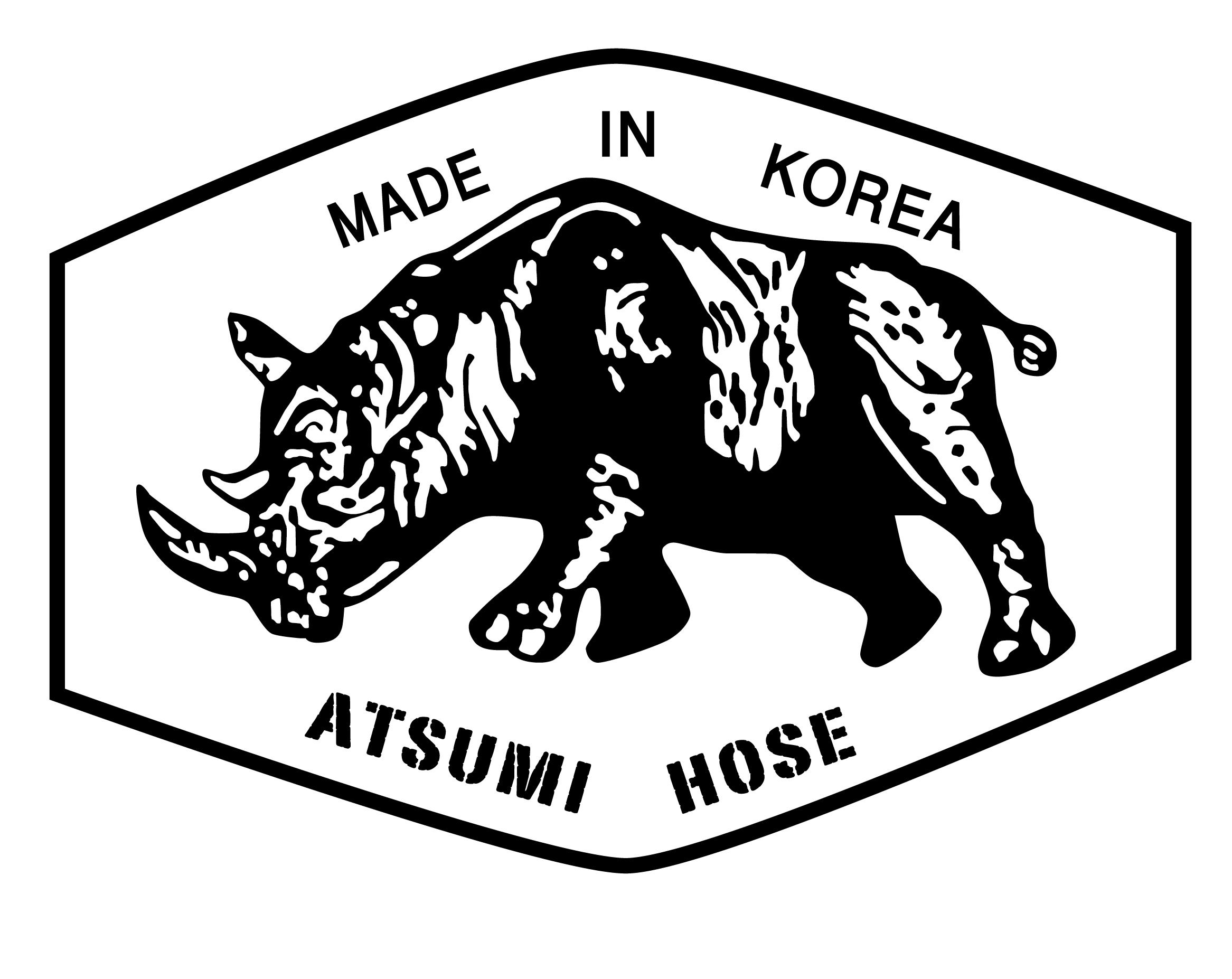 สายพ่นยา ATSUMI